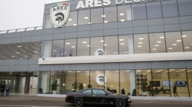 Ares Bentley Mulsanne Coupe – side