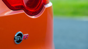 Jaguar F-Type SVR Convertible - SVR badge