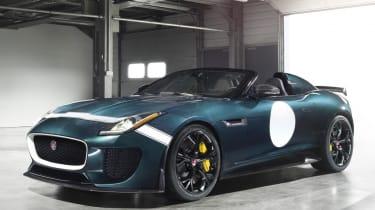 Jaguar F-type Project 7 details, specs and pictures