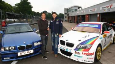 Dunlop Race Academy