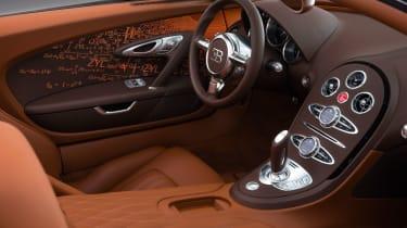 Bugatti Veyron Art Car