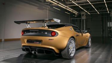 Lotus Elise 260 Cup - rear quarter