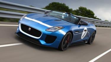 Jaguar F-type Project 7 speedster front