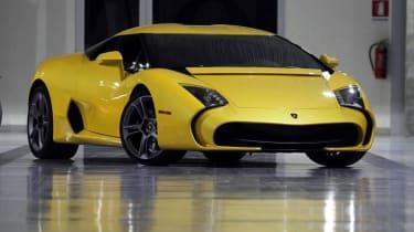 Second Lamborghini Zagato 5-95 revealed