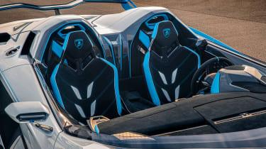Lamborghini SC20 - seats