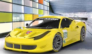 Dunlop art car competition