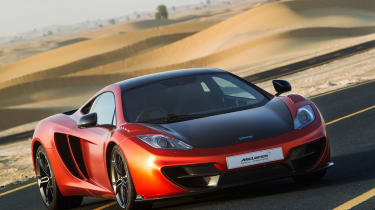 McLaren debuts new personalisation options