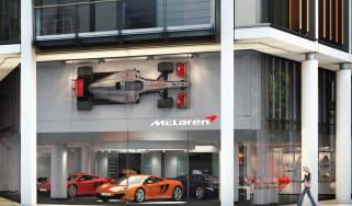 McLaren showroom London