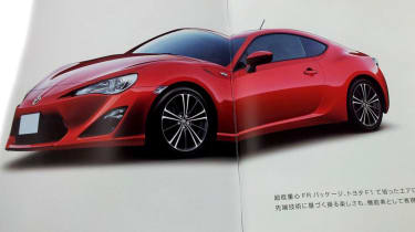 Toyota FT-86 leaked photos