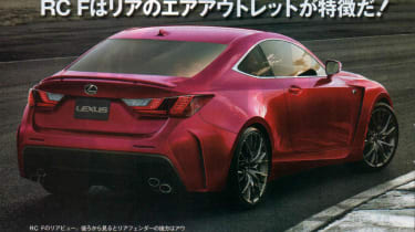 New Lexus RC-F coupe back