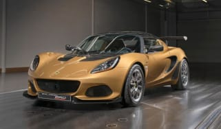 Lotus header