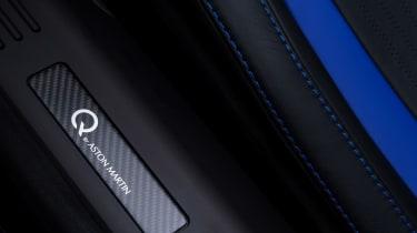 Q by Aston Martin DB11 - sill plate
