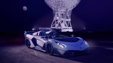 Lamborghini SC20 - dish