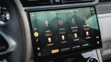 Jaguar F Pace SVR 2021 review - modes