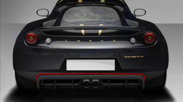 Lotus Evora S GP Edition rear view