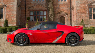 Lotus Elise Sprint side