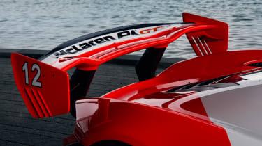 McLaren P1 GTR MSO - rear wing