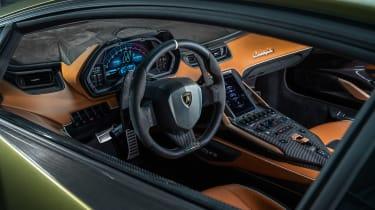 Lamborghini Sian - wheel