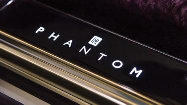 Rolls-Royce Phantom - sill plate