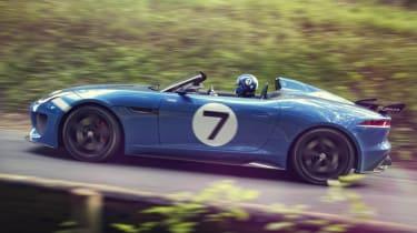 Jaguar F-type Project 7 blue side profile