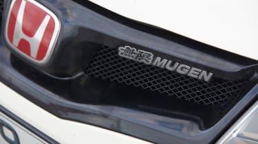 Civic Type R Mugen grille
