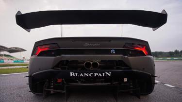 Huracan Trofeo rear