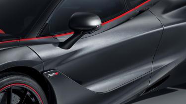 MSO McLaren 720S stealth side