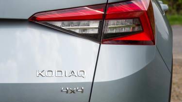 Skoda Kodiaq rear light