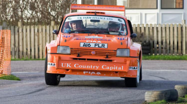 MG Metro 6R4 Group B rally car
