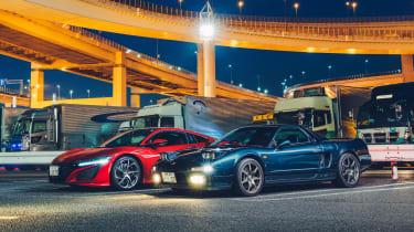 Honda NSXs