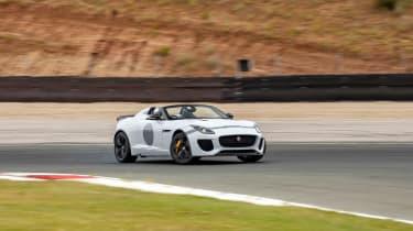 Jaguar F-Type Project 7 - white slide