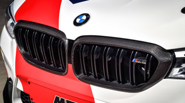 BMW M5 M Performance parts - grille