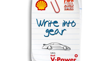 Write into gear