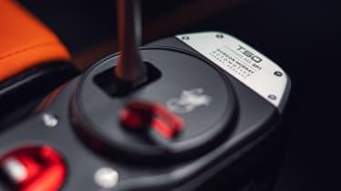 GMA T.50 pro - switch