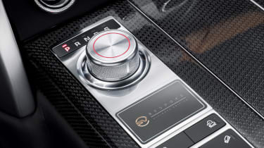 Range Rover SV Autobiography Ultimate – selector