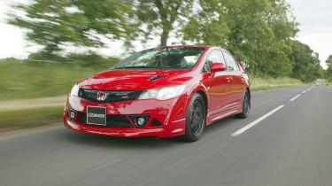 Honda Civic Mugen RR | Evo