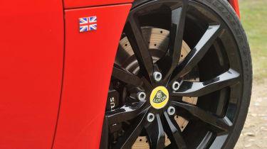 Lotus Evora S Sports Racer gloss black alloy wheel