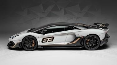 Lamborghini Aventador SVJ - profile