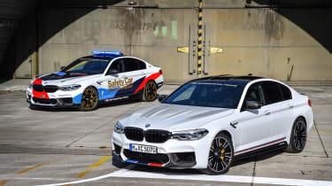 BMW M5 M Performance parts - pair