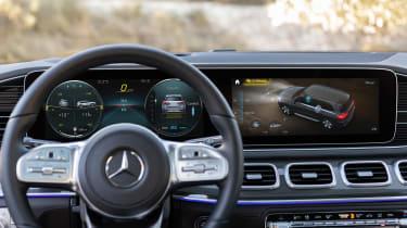 Mercedes GLS - Wheel