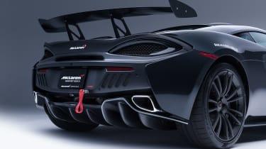 McLaren MSO X – rear apron