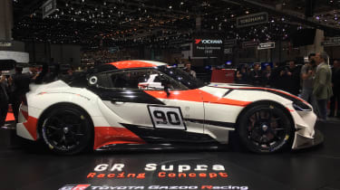 Toyota GR Supra Racing Concept - profile