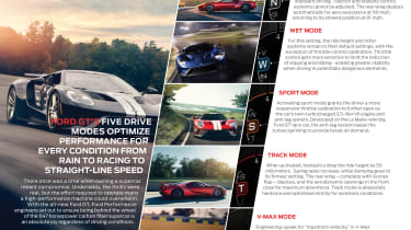 2016 Ford GT - driving modes