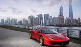 Ferrari 458 China edition
