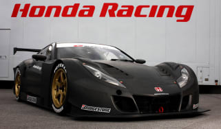 Honda NSX Super GT racing car