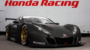 Honda NSX Super GT racing car