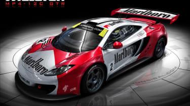 McLaren MP4-12C GTR supercar