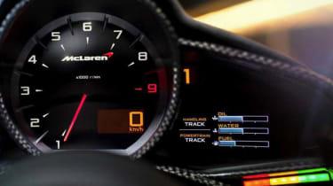 McLaren 12C MSO Concept carbon instrument pod