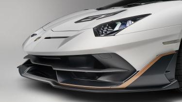 Lamborghini Aventador SVJ - bumper