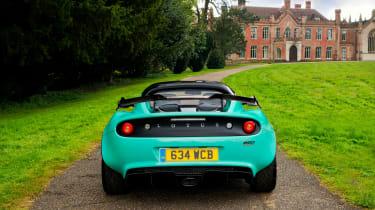 Lotus Elise Cup 250 - Rear